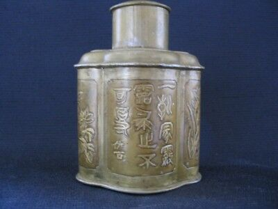 Vintage metal tea caddy - Chinese, in good original condition