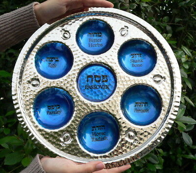 Aluminum Silver Tone Large Passover Seder Plate, Pesach Tray Kosher Food Judaica