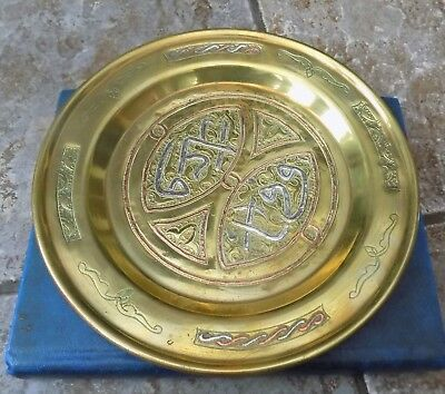 Vintage Damascene Brass Islamic Plate Hand Made Inlaid Arabic Copper Silver