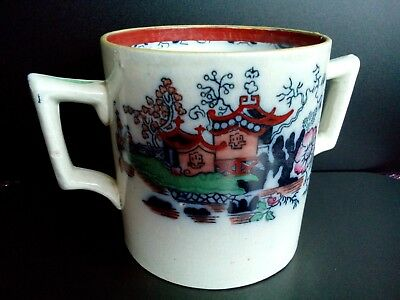 Antique chinese Double handled Cup