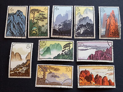 frstamp: china stamp, S57 (10 pieces), CTO, Y&T, CV €96