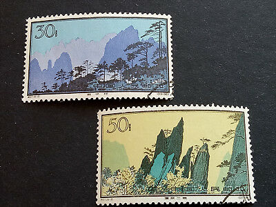 frstamp: china stamp, S57(-15, -16), all CTO, Y&T, CV €68