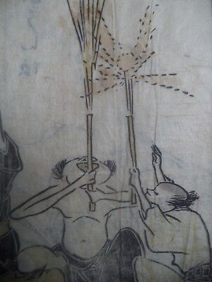 1720 Japanese Woodblock Print Illustrated Book Ooka Shunboku Toba-e