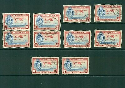 Bahamas #108 (8p George VI) VF used x 10 stamps CV $32.50 (lot 1)