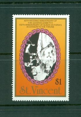 St. Vincent #1019 1987 Victoria $1 issue INVERTED CENTER