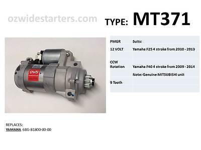 Yamaha starter motor suits F25, F40 models from 2009 - 2014