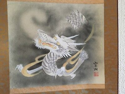 A Fine Chinese Scroll