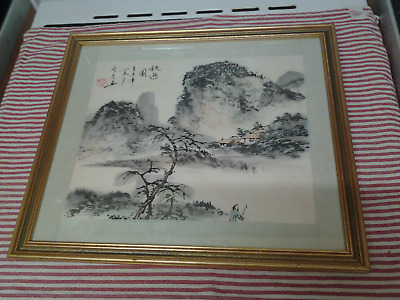 Old Chinese Watercolour Painting- Signed and Seal Marks framed - No2 of 4 listed