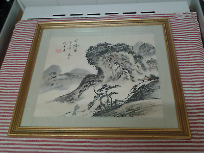 Old Chinese Watercolour Painting- Signed and Seal Marks framed - No3 of 4 listed