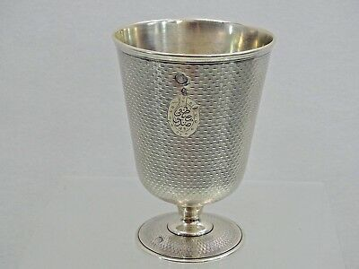 Magnificent Antique Ottoman Silver Goblet Cup Turkish Sultan Tughra 1290 (1858)