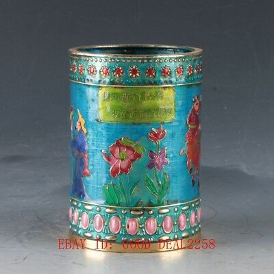 Chinese Cloisonne Hand carved Character Pen Holder DY326