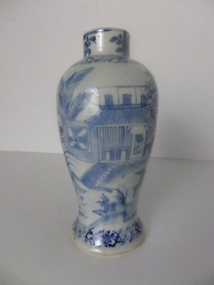 Beautiful Oriental Blue & White Signed Vase