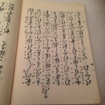 Antique Japanese Book