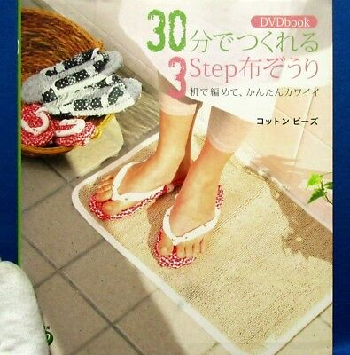 Cloth Sandals in 30 minutes with DVD /Japanese Handmade Craft Pattern Book