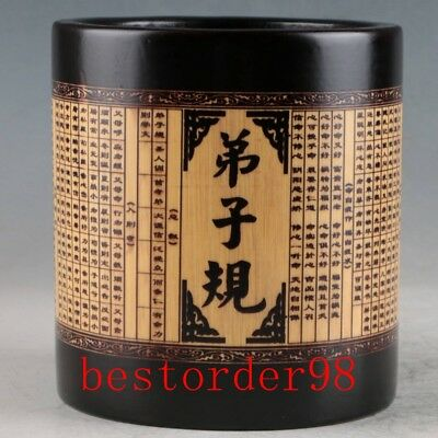 Chinese Exquisite Wood Hand Carved Disciple Gauge Brush Pot ZJ329