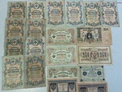 Lot Russian Empire Collection of 20 Banknotes Paper Money