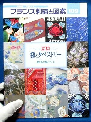 Picture & Tapestry Embroidery & Design #109 /Japanese Needlework Craft Book