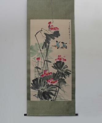 Fine Chinese Hand Painted Painting Scroll Lin Tangyun (269)