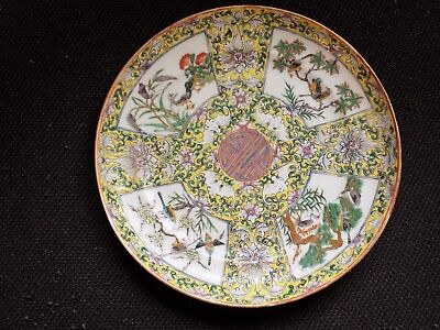 ANTIQUE CHINESE PORCELAIN DISH BEAUTIFULLY PAINTED WITH PANELS OF BIRDS 21 cm