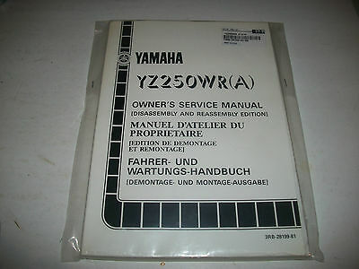 Nos 1990 Yamaha Yz250Wr(A) M/cycle Service Manual Disassembly+Reassembly Edition