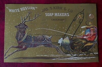 """Jas. S. Kirk & Co. Chicago Soap Makers Trade card """"White Russian"""""""