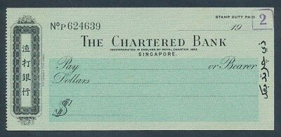 Singapore: Chartered Bank Circa 1956 Cheque.  UNC and Scarce