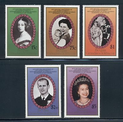 St Vincent Grenadines Bequia Scott #245-249 MNH Royalty Portraits CV$3+