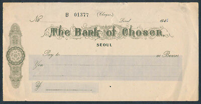 Korea: JAPANESE OCCUPATION WWII 1940s Bank of Chosen. RARE Cheque on Seoul
