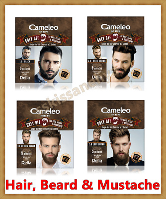 CAMELEO MEN Grey Off Hair Color, Beard and Mustache IN 2 SACHETS EFFECT FOR 5MIN