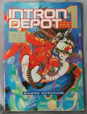 Intron Depot 1 Masamune Shirow 81-91 Art Book Ghost in the Shell