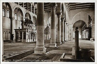 Cpa Syria Damascus Syrie Damas Mosquee Des Ommeyades Interieur