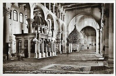 Cpa Syria Damascus Syrie Damas Interieur Mosquee Ommeyyades Tombeau De St Jean