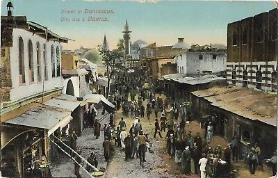 Cpa Syria Damascus Street In Damascus Syrie Damas Une Rue A Damas 1920