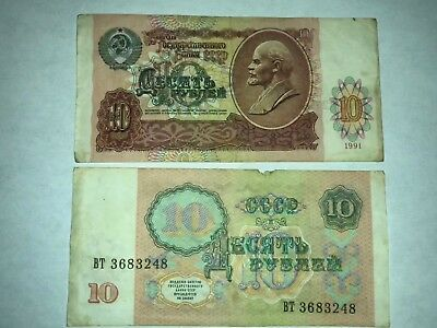 ussr 10 rouble russian peper money 1991 soviet
