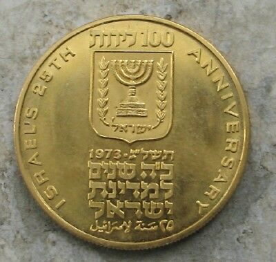 "1973 Israel 100 Lirot Gold Proof Coin    ""25Th Anniversary Of Independence"""