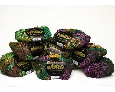 10 x 50g Green/Brown Mix Noro Silk Garden Lite - shade - 2082