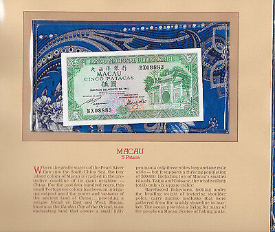 Most Treasured Banknotes Macau 1981 5 Patacas P58c GEM UNC BX08883