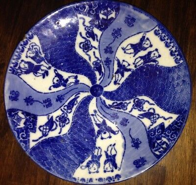 Blue and White Asian Imari Japanese Arita Charger Plate Chinese Children Playing