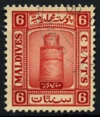 Maldive Islands 1933 SG#15A 6c Scarlet Used #D69066