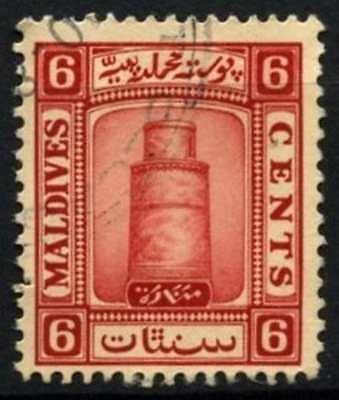 Maldive Islands 1933 SG#15A 6c Scarlet Used #D69069