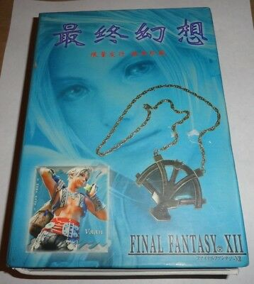 Final Fantasy XII Pendant Necklace Vaan Anime Cosplay Japan new in box
