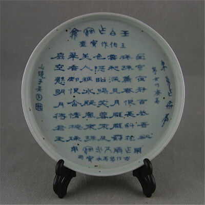 "Ming dynasty Porcelain Replica ceramic Antique ""王伯诗句图"" Chinese style Tea tray"
