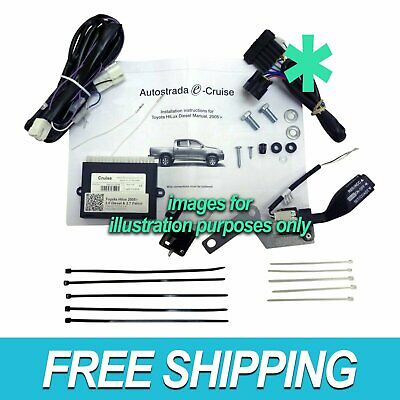 Autostrada Cruise Control Kit for Toyota Landcruiser VDJ 2007+ LC-70 S TY06S