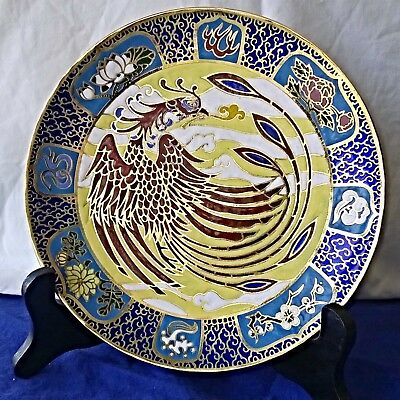 Hamilton Cloisonne Enamel Brass Plate - The Phoenix - 8 Photos!