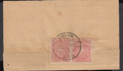 India Travancore ?1896 - wrapper