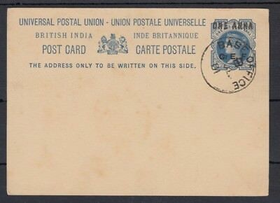 India China Exped. Force - CEF - stationery postcard - 'used' Base Office 1901