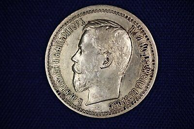 1898 Russia 5 Roubles Rubles Nicholas II Gold Coin