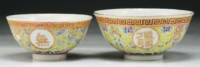 Two Antique Chinese Famille Rose Porcelain Bowls.