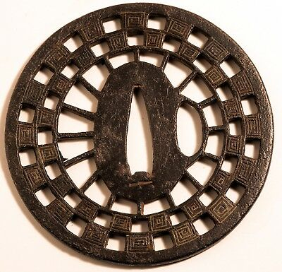 Kyo sukashi Muromachi Japanese antique tsuba for sword tanto