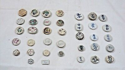 Lot Of 37 Antique Asian Chinese Siamese Thailand Porcelain Gambling Tokens
